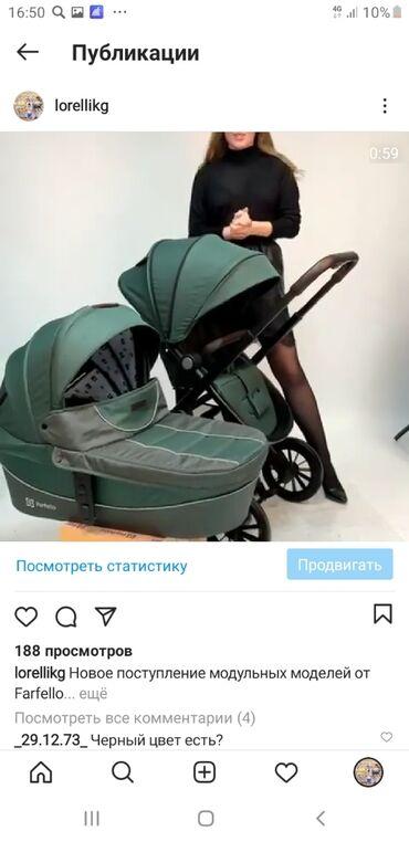 426 объявлений: Модульные коляски от российских брендов Farfello в наличии в большом