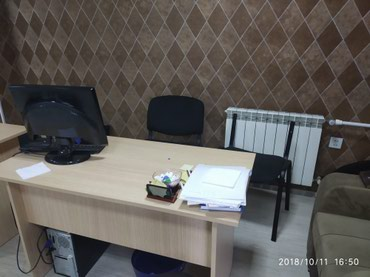 Bakı şəhərində Genclikde metroya yaxin iqametgaha catmamis ofis icareye