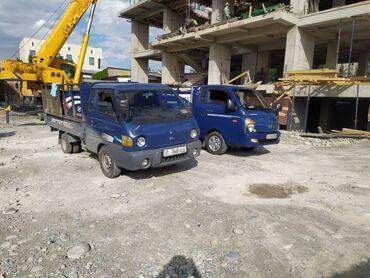 покупка грузового автомобиля в Кыргызстан: Портер Международные перевозки, Региональные перевозки, По городу | Борт 1500 кг. | Переезд, Вывоз строй мусора, Вывоз бытового мусора