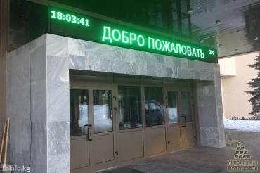Хотите яркую и динамичную рекламу для in Бишкек - photo 3