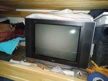 Bakı şəhərində LG televizor orta veziyetde. pult yoxdu.amma ishleyir.