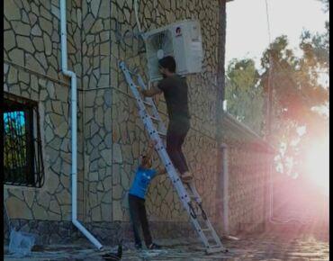 Kondisioner ustasi baki - Азербайджан: Ремонт   Кондиционеры   С гарантией, С выездом на дом