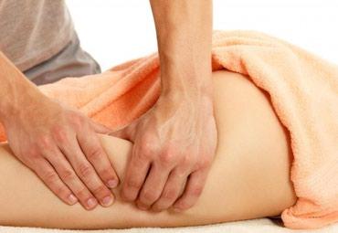 Классический массаж в Бишкек