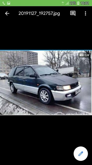 mitsubishi van в Кыргызстан: Mitsubishi Space Wagon 2 л. 1995 | 340000 км