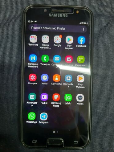 Samsung gt i9300 цена - Кыргызстан: Срочно продаю телефон Samsung Galaxy j7 2017г в отличном состоянии