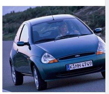 Продаю или меняю форд ка 2004 года! Фото с интернета.  в Лебединовка