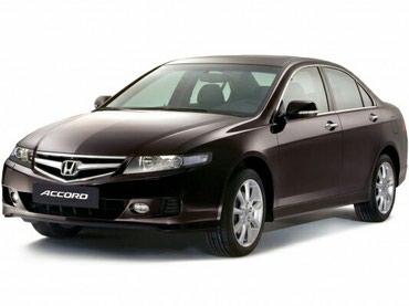 Куплю КПП на хонда акорд год2003 об;2.4 в Лаккон