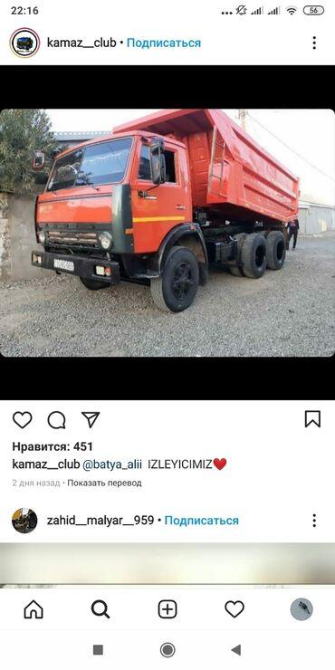 Транспорт - Кызыл-Туу: Кирпич. кирпич. кирпич. Камаз Услуги