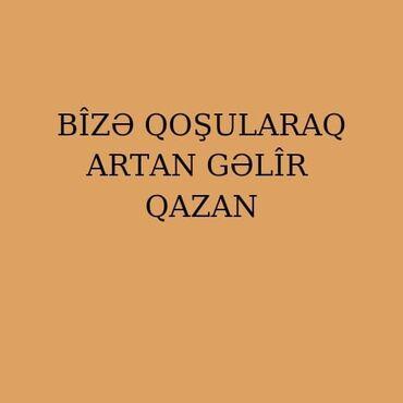 zaqatala vakansiya 2020 - Azərbaycan: Xanımlar evden çıxmadan pul qazanmağı təklif edirik.isimiz online