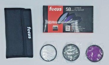 Focus-58mm-Filter-Kit-w-UV-Circular-Polarizer-amp-Fluorescent-Filter-BRAND-NEW в Бишкек
