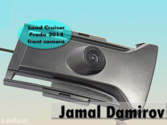 Land cruiser prado 2014 üçün qabaq kamera. Передняя в Bakı