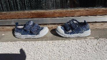 Dečije Cipele i Čizme   Kragujevac: Cicak je oslabio,inace nemaju ostecenje.Velicina 24