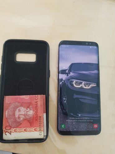 Samsung Galaxy S8   64 ГБ   Синий   Сенсорный, Отпечаток пальца, Две SIM карты