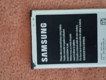 Samsung galaxy s4 mini plus - Srbija: Baterija za Samsung galaxy s4 mini 1900 mAh