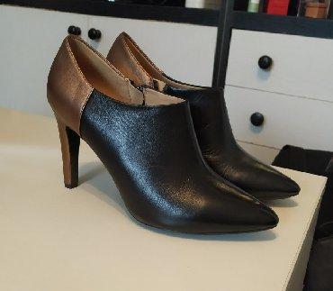 Ženska obuća | Plandište: GEOX polučizmice, kupljene u Parizu, nijednom nošene, jer su nažalost