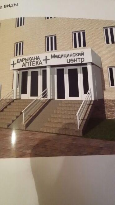 парики в бишкеке in Кыргызстан   ДРУГИЕ АКСЕССУАРЫ: Сдаю под мед центр, лабораторию, парикмахерскую, учебный центр, офис