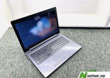 экраны для проекторов skl для школы в Кыргызстан: Ноутбук Lenovo-модель-ideapad -процессор-AMD A10/9600U-оперативная