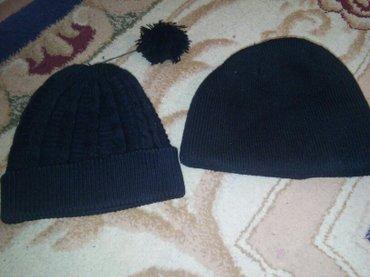 шапки на мальчика на 5-7лет с бубоном и на 7-8лет. в Лебединовка