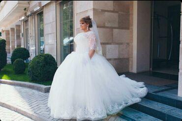свадебные платья хиджаб в Кыргызстан: Свадебное платье большого размера (р.56-60) цвет айвори с