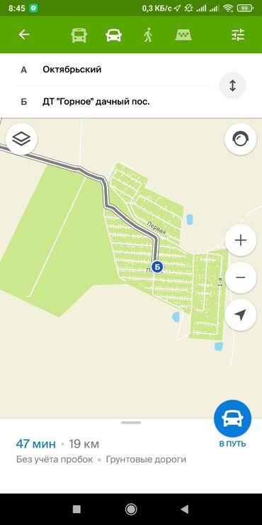 Недвижимость - Норус: 35 кв. м 2 комнаты, Лоджия, Бассейн