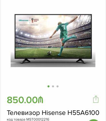 Almaniya Brendi Hisense Smart Tv ekran. 14026% endirimlə Cəmi 765