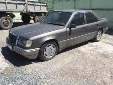 куплю кузов от Мерседес w124 от 90ых в Бишкек