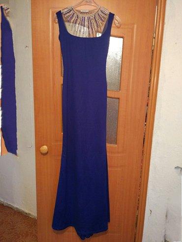Вечернее платье цвета электра. На рост 160 Состояние отличное. Качеств в Бишкек