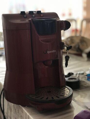 Кофеварка. 10/10 Отлично делает кофе. В едином количестве