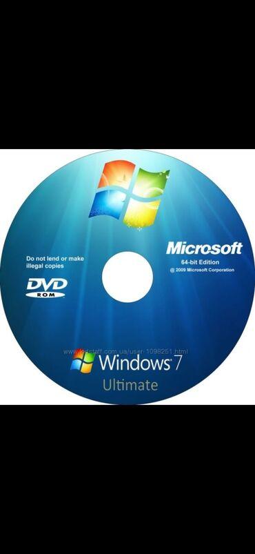 ssd 64 в Кыргызстан: Продаю диск установочный с Windows 7 max 64 бит русский язык есть
