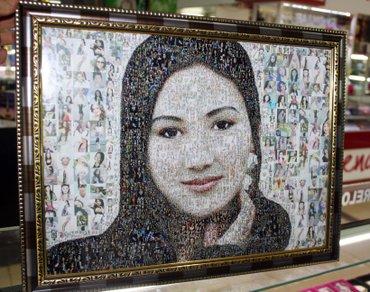 Фотомозаика запечатлите сотни счастливых мгновений в картине, в Бишкек