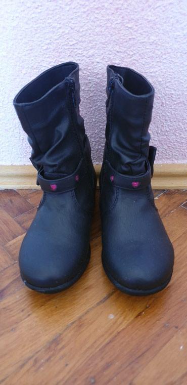 Dečije Cipele i Čizme - Kikinda