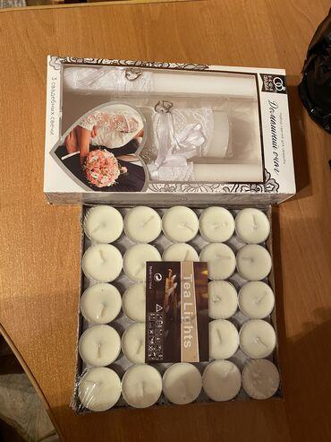 Продаю свечи для свадьбы, семейный очаг и обычные