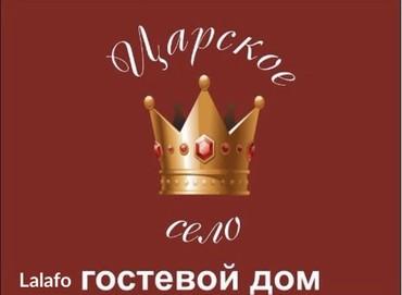 teplye shtany na malchika в Кыргызстан: Продаю дом Чолпон-Ата Ыссык-куль котедж! Уютный и чистый коттедж на