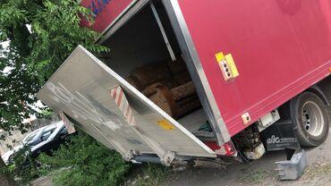 Срочно продаю лопатку от спринтера холодильника!!!!