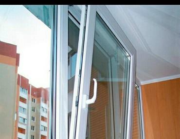 Bakı şəhərində Plastik pencerelerin temiri