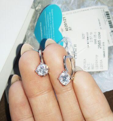 Босоножки серебро - Кыргызстан: Новые Серьги Sokolov (серебро). Покупали 29.12.20. с этикеткой без