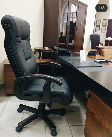 Ofis kreslosu 320 azn yeni mehsul seher daxili catdirlmaanbardan