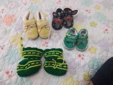 Продаю пинетки и теплые носки до года в Бишкек