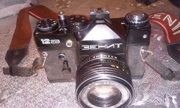 Zenit fotoaparat satıram fotoplonka ilə işləyir