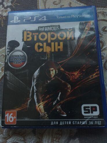 playstation pc в Кыргызстан: Продаю infamous second son полностью на русском языке без царапин