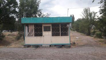 Недвижимость - Кызыл-Туу: Продается павилион