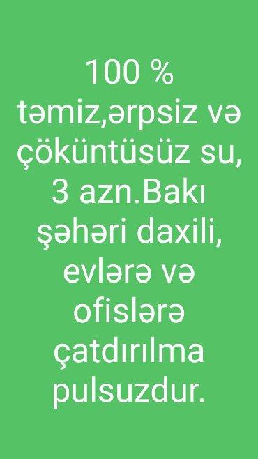 audi-a6-3-mt - Azərbaycan: 100% təmiz,ərpsiz və çöküntüsüz su 3 azn.Bakı şəhəri daxili,evlərə və