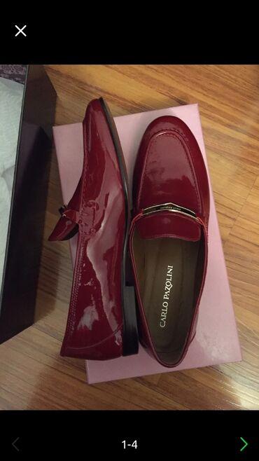 Женская обувь - Кыргызстан: Лак-кожа италия