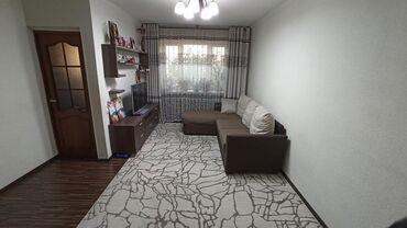 квартиры в продаже в Кыргызстан: Продается квартира: 3 комнаты, 56 кв. м