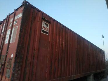полка для магазина в Кыргызстан: Иссык-кульская область село БаетСРОЧНО ПРОДАЁТСЯ контейнер