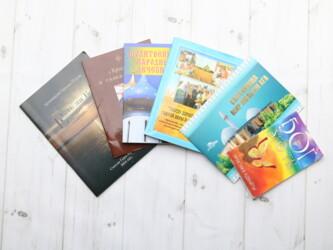 Набор из 6 книг:  Есть ли бог?,  Христос и глобализация, Молитвенный н