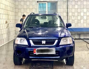 Honda CR-V 2 л. 2001 | 141 км
