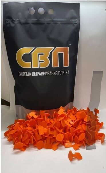 керамогранит бишкек in Кыргызстан   ОТДЕЛОЧНЫЕ МАТЕРИАЛЫ: Система выравнивания плитки - СВП, самый большой ассортимент в Бишкеке