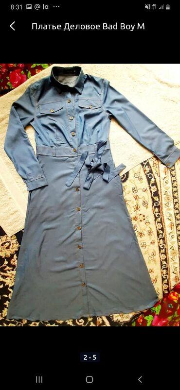 Платье Деловое Daminika M