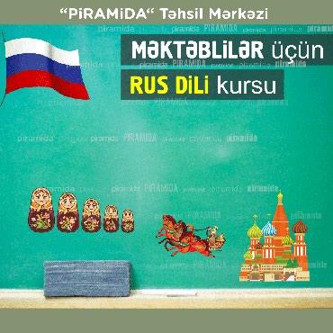 Bakı şəhərində Məktəblilər üçün rus dili kursu